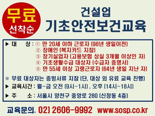 7415c234677caf406f0b8ca99c4daf6e_1546231